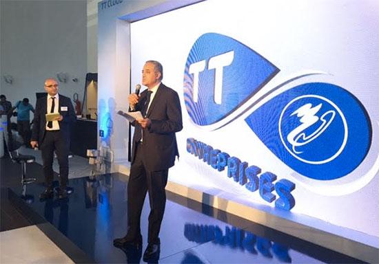 Tunisie Telecom lance ses solutions de Cloud public en ligne