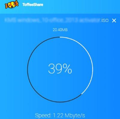 ToffeeShare – Partagez via une connexion directe P2P n'importe quel gros fichier