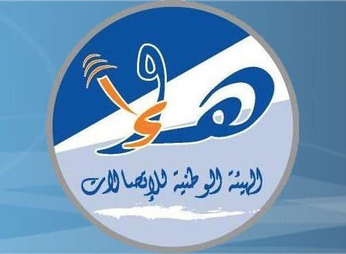 L'INT étudie la possibilité de lancer un 4ème opérateur téléphonique dédié à la 4G en Tunisie