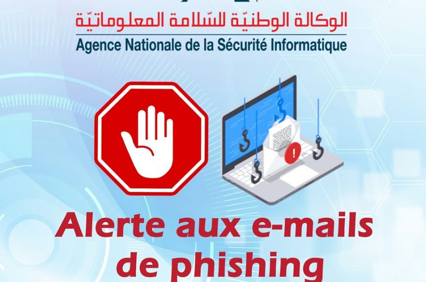 Seconde vague de #Phishing ( #hameçonnage)